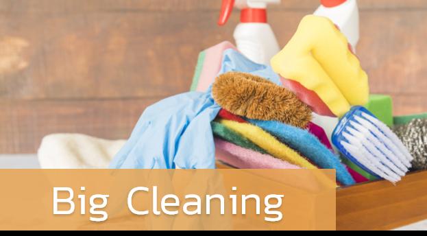 Big Cleaning บริการติดตั้งวอลเปเปอร์