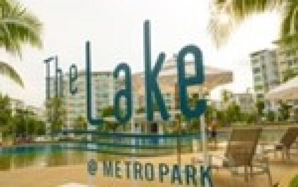 THE LAKE METROPATH กัลปพฤกษณ์