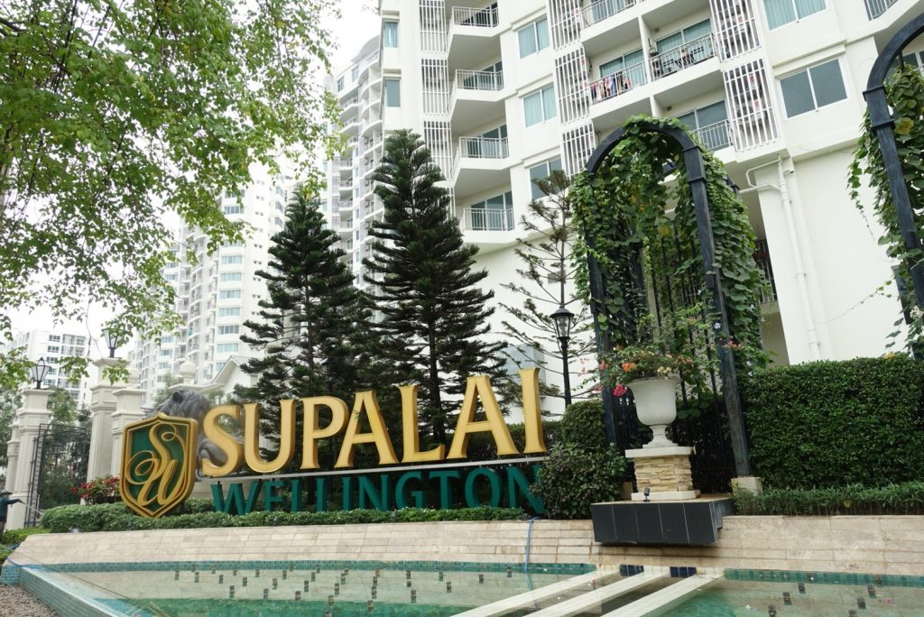 SUPALAI WILLINGTON1 ตึก7